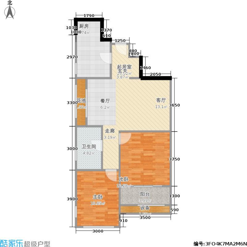 山水泉城・南城100.42㎡21#-22#A2户型3室2厅1卫