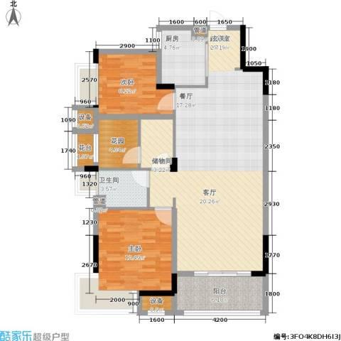 保利天心嘉园2室0厅1卫1厨97.00㎡户型图