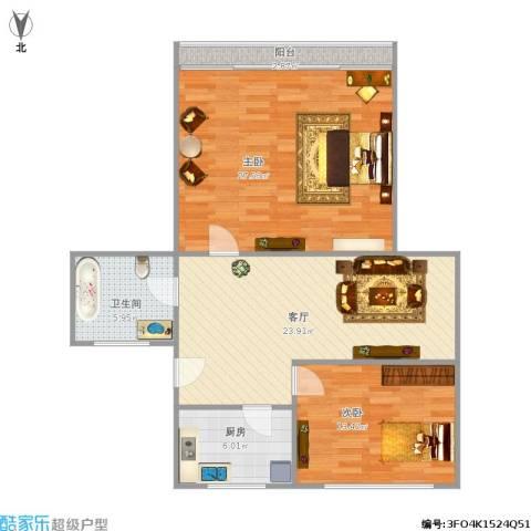 真光七街坊2室1厅1卫1厨100.00㎡户型图
