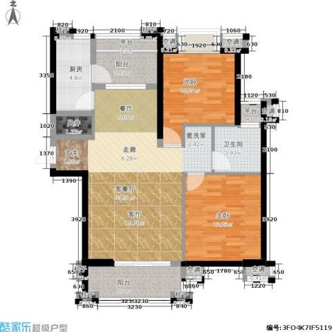 宁德万达广场2室1厅1卫1厨90.00㎡户型图