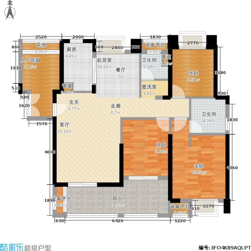 华耀・未来城户型3室2卫1厨