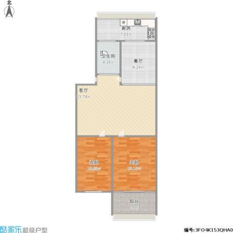 中铁十局宿舍(万盛街)2室2厅1卫1厨97.00㎡户型图