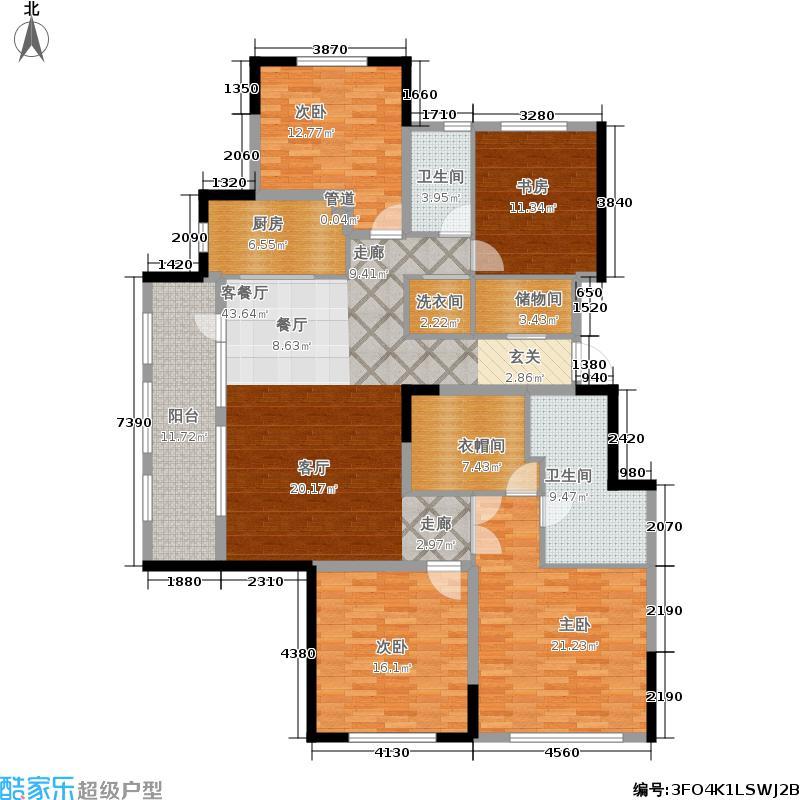 金象泰十里洋房169.06㎡十里洋房C(12#、13#)户型4室2厅