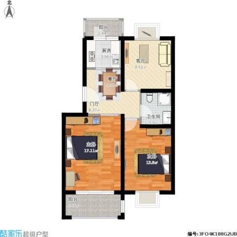 北京青年城2室1厅1卫1厨91.00㎡户型图