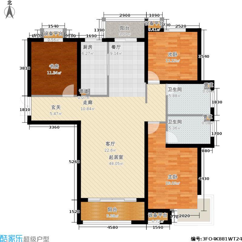 盛泰家园149.55㎡B2户型 3室2厅2卫149.55平户型3室2厅2卫