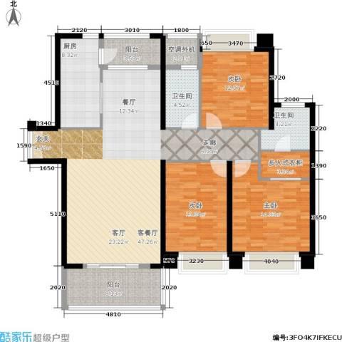 宁德万达广场3室1厅2卫1厨136.00㎡户型图