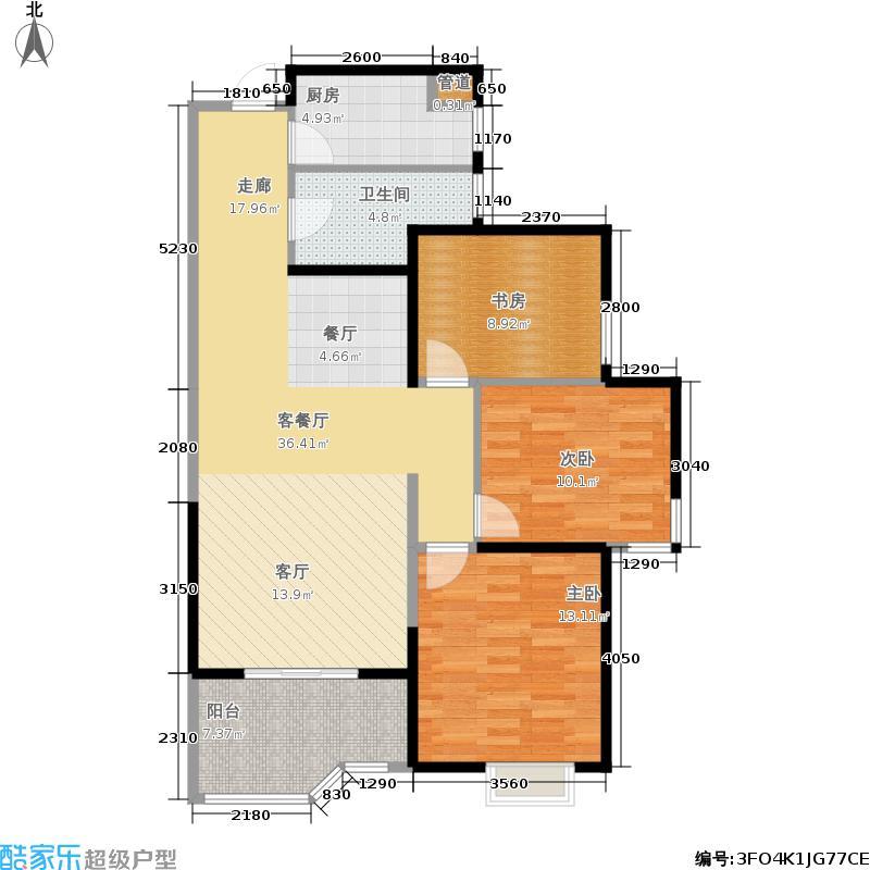 华清学府城106.37㎡35号楼C户型3室2厅