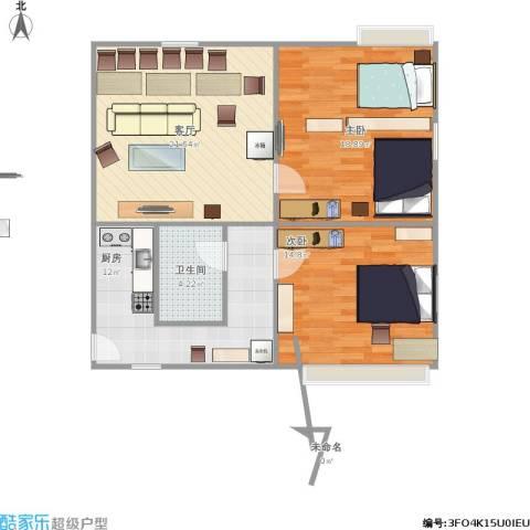 大峪中街2室1厅1卫1厨96.00㎡户型图