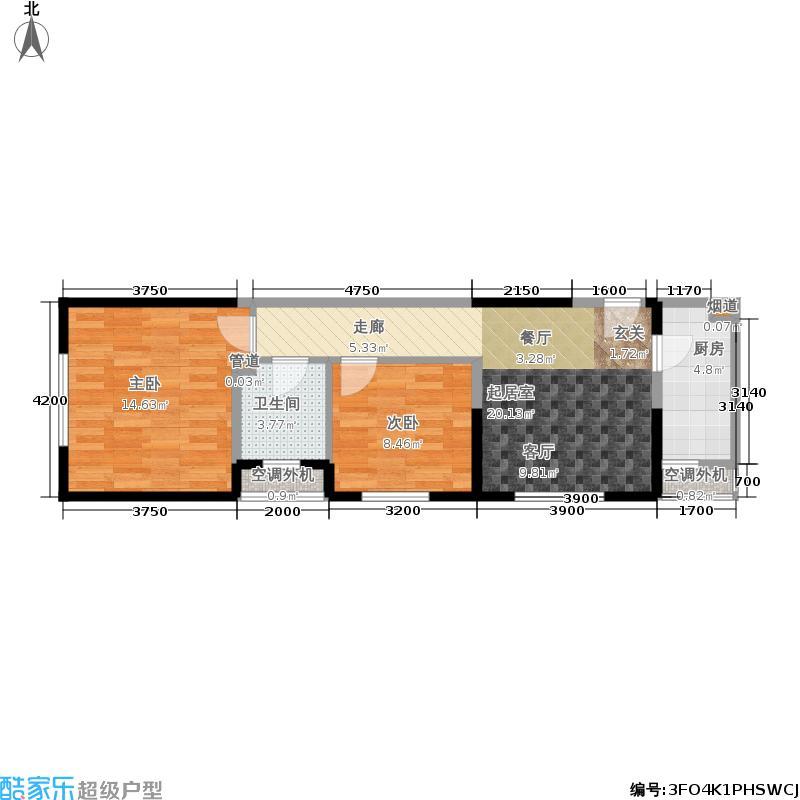 南海雅苑76.00㎡南L2#F户型2室2厅