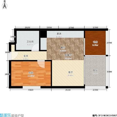 悉尼绿地中心2室1厅1卫0厨63.00㎡户型图