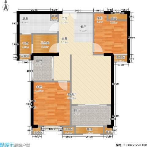 ECO城2室1厅1卫1厨86.00㎡户型图