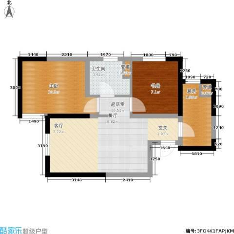 中海国际社区2室0厅1卫1厨67.00㎡户型图