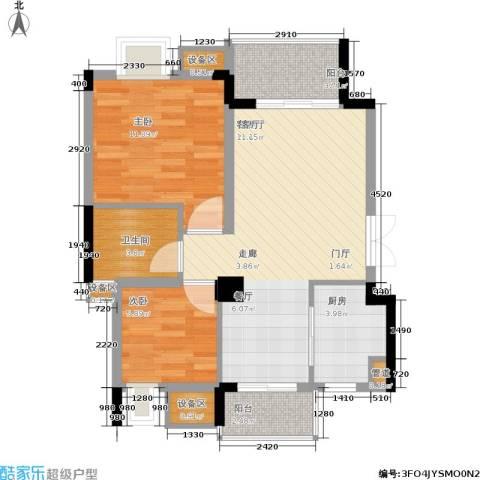 千山米兰郡2室1厅1卫1厨79.00㎡户型图