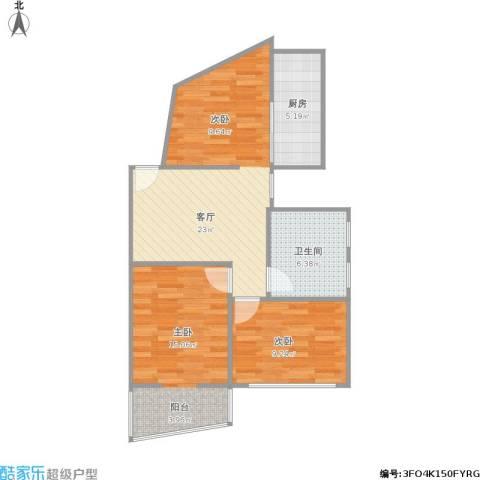 马道街小区2室1厅1卫1厨80.00㎡户型图