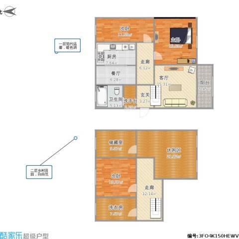 金港花园3室2厅1卫1厨193.00㎡户型图