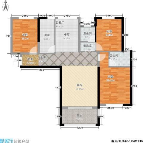隆源国际城3室1厅2卫1厨106.00㎡户型图