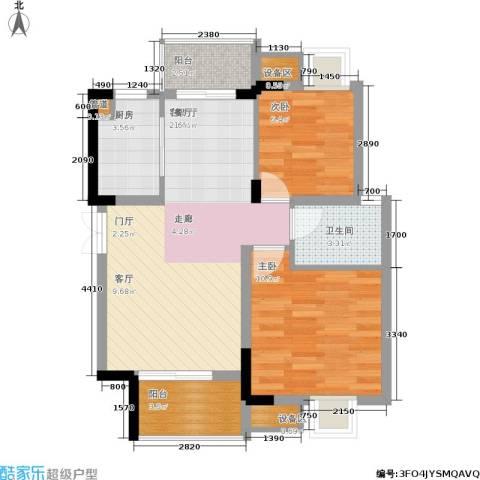 千山米兰郡2室1厅1卫1厨73.00㎡户型图