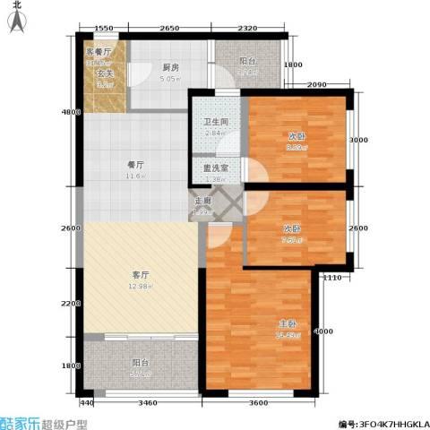 隆源国际城3室1厅1卫1厨88.00㎡户型图