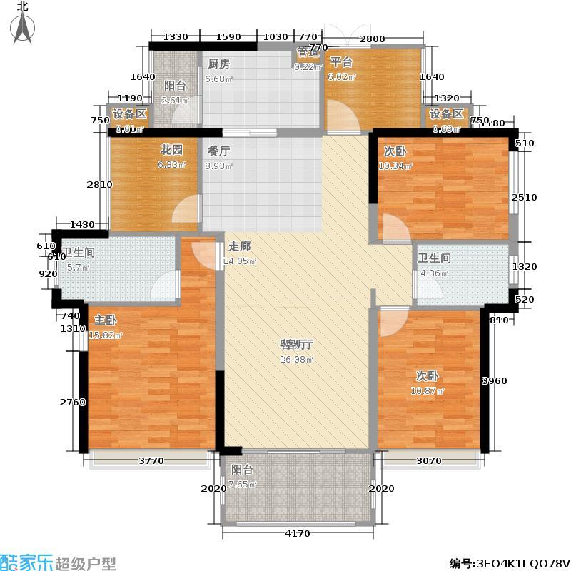 佳兆业帝景中央141.55㎡1、2、5栋013+户型3室2厅