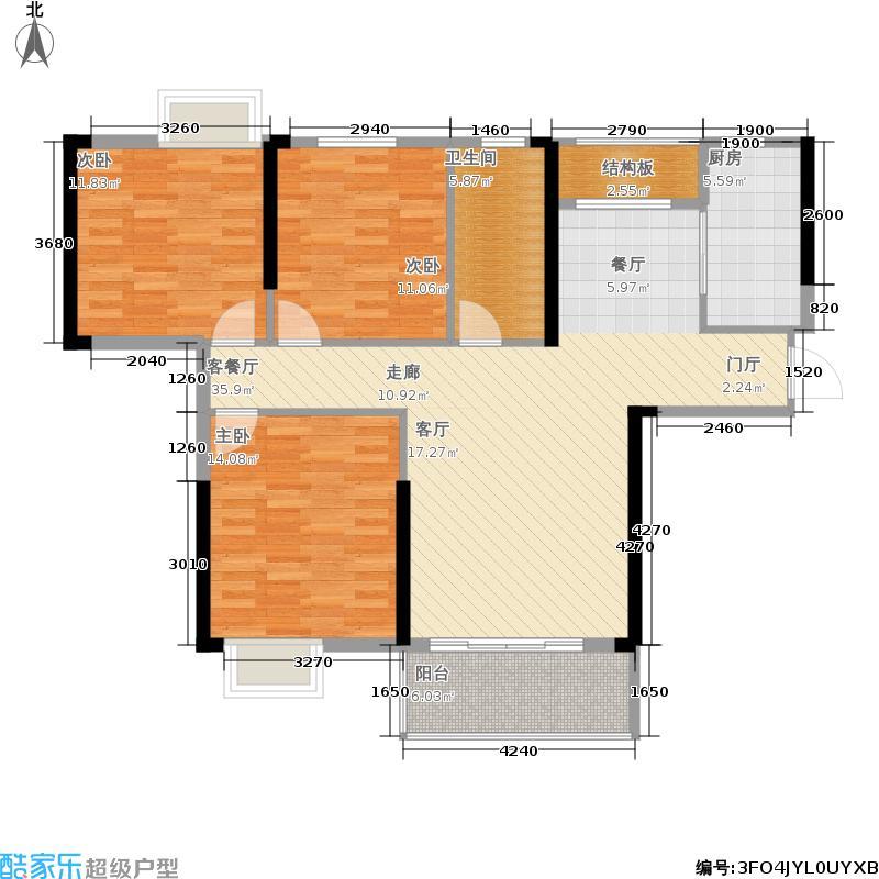 长航蓝晶国际118.33㎡三期11号楼Q1户型