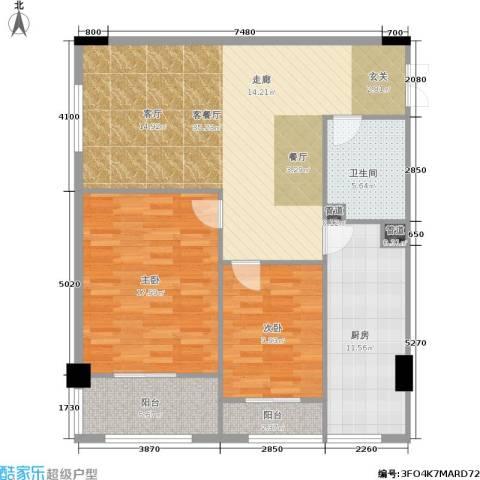 一中官邸2室1厅1卫1厨97.00㎡户型图