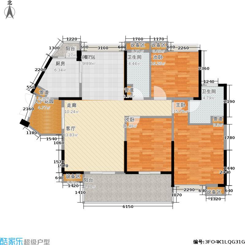 格兰名筑130.80㎡B3户型3室2厅