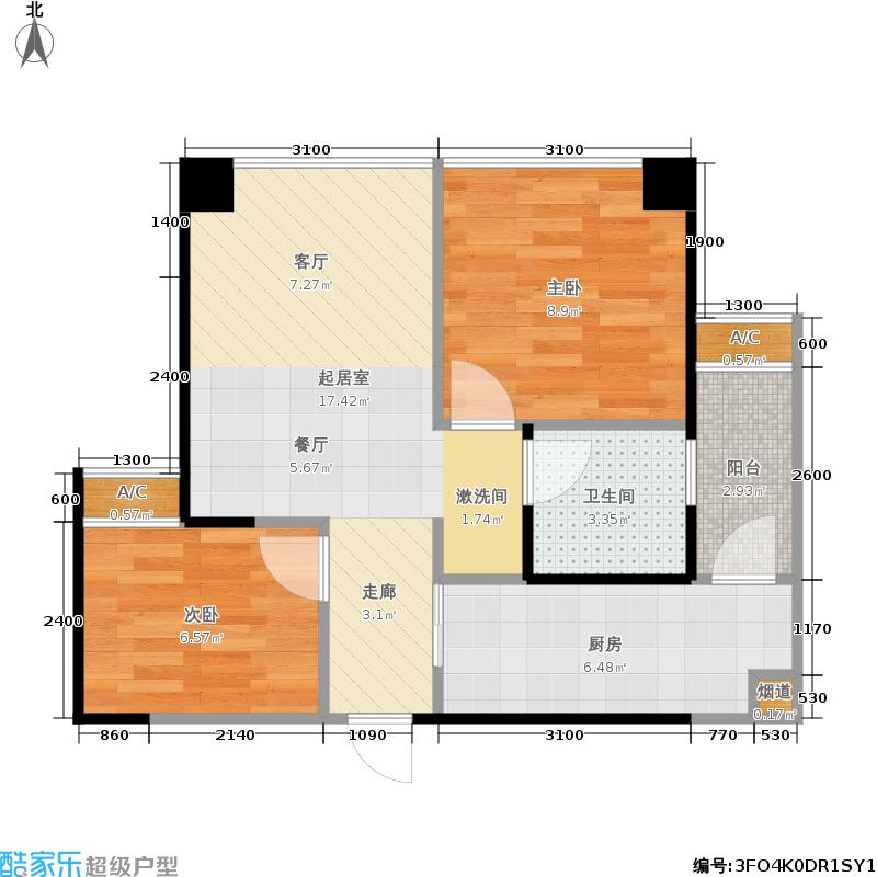 蓝光COCO国际53.82㎡二期6#楼标准层C2户型