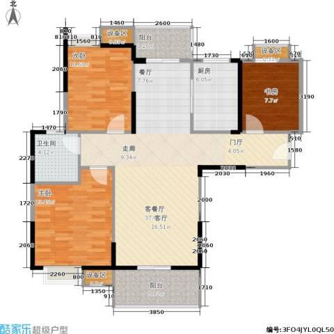 金地雄楚1号3室1厅1卫1厨117.00㎡户型图