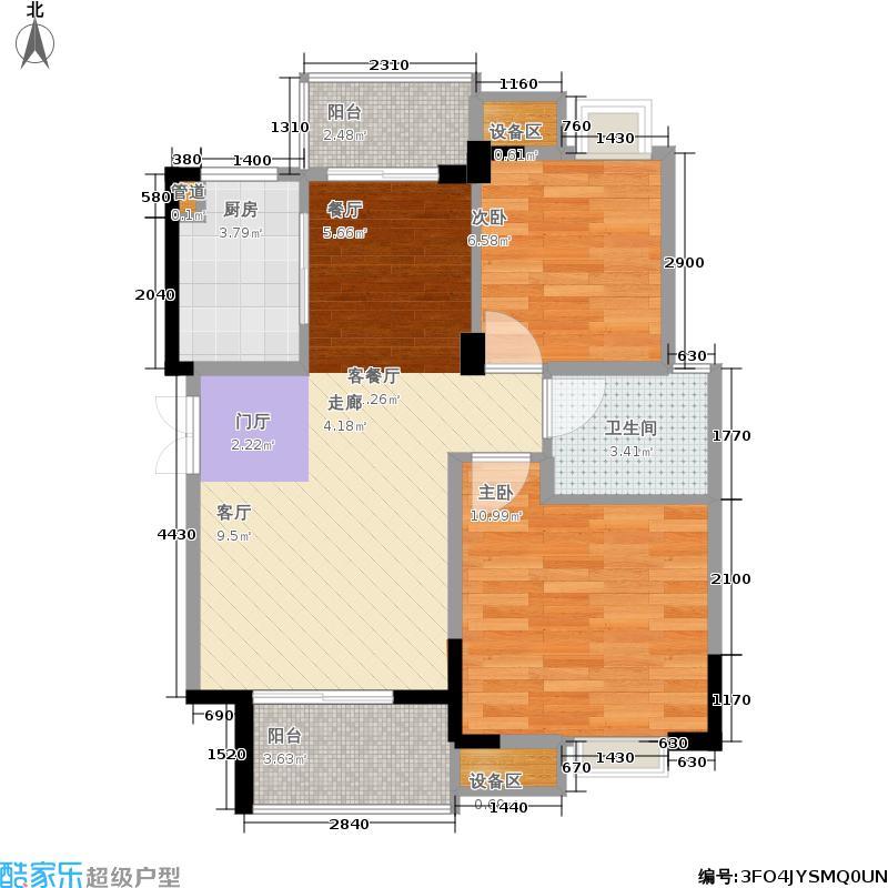 千山米兰郡73.13㎡二期8号楼标准层F2-1户型