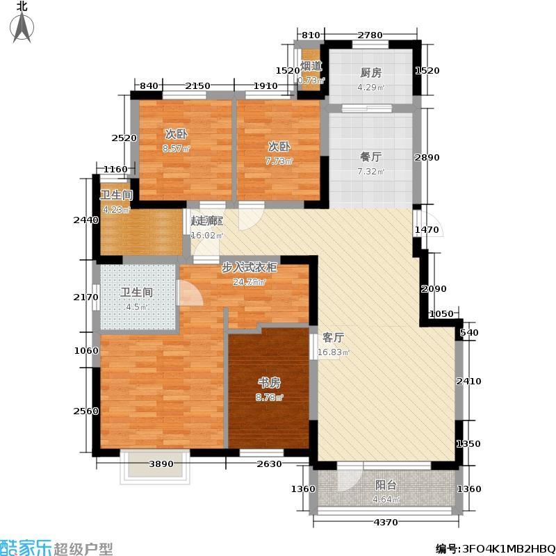 奥园会展广场143.00㎡户型4室2厅
