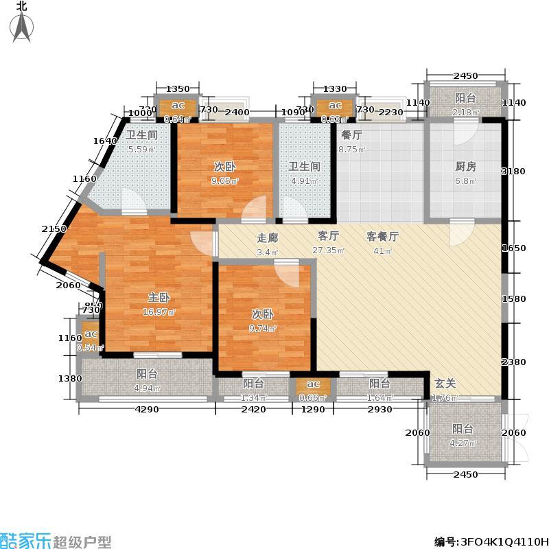 恒基碧翠锦华142.48㎡户型3室2厅