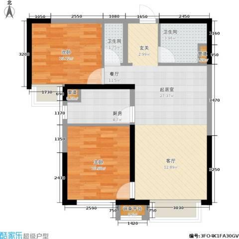 中海国际社区2室0厅2卫1厨88.00㎡户型图