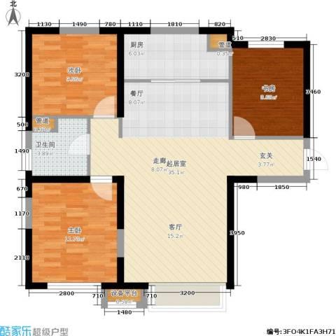 中海国际社区3室0厅1卫1厨110.00㎡户型图