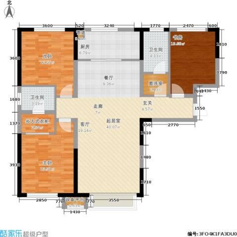 中海国际社区3室0厅2卫1厨130.00㎡户型图