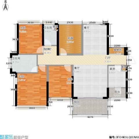 佳兆业帝景中央3室1厅2卫1厨141.00㎡户型图