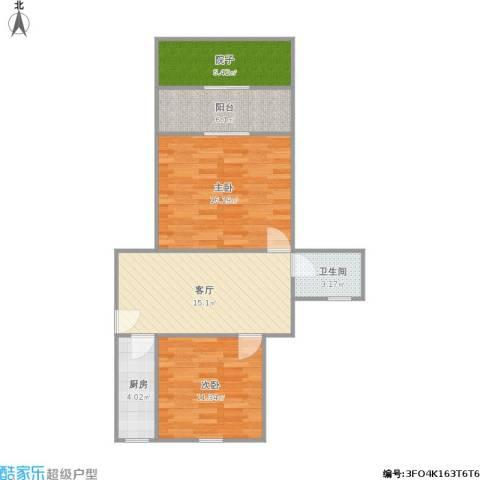 安康新村2室1厅1卫1厨84.00㎡户型图