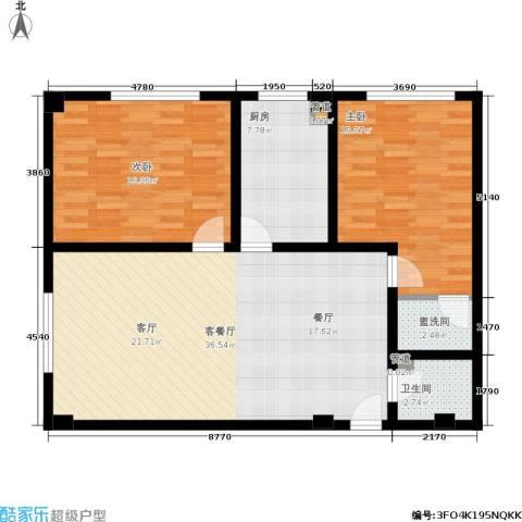 金帝世纪城2室1厅1卫1厨115.00㎡户型图