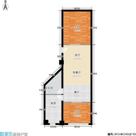 金帝世纪城2室1厅1卫1厨101.00㎡户型图