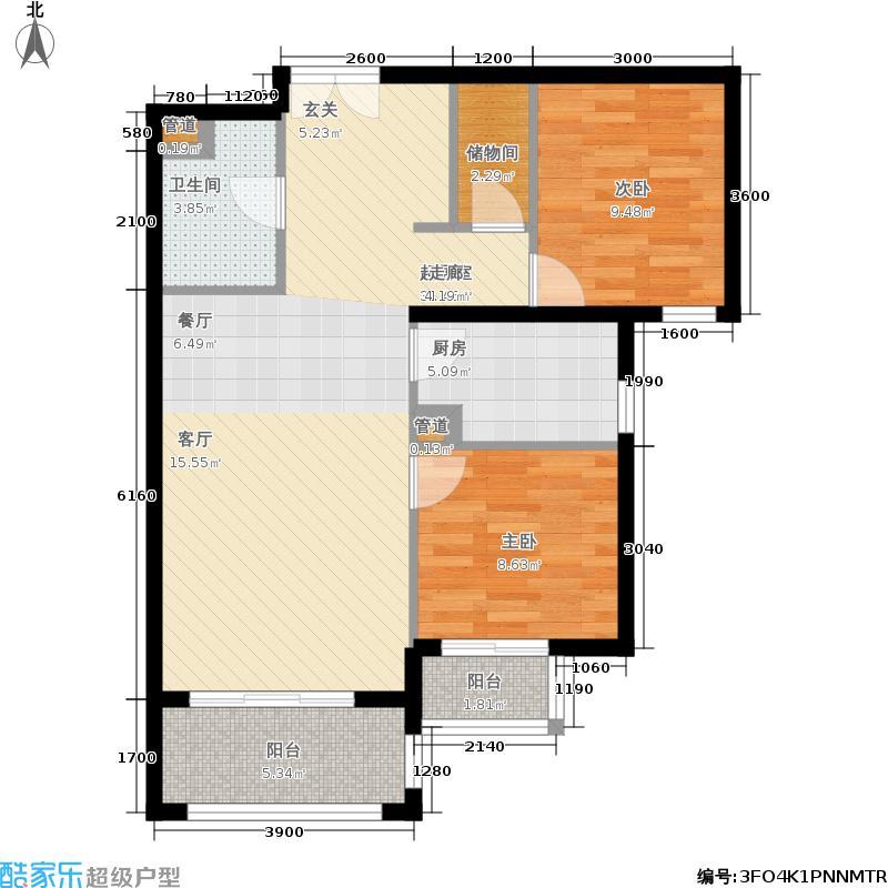 亚奥·金茂悦96.00㎡1、5、9、15号楼B1户型2室2厅