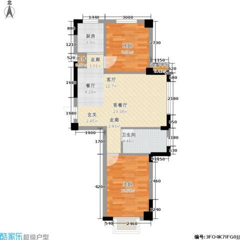 亿丰壹号公馆2室1厅1卫1厨73.00㎡户型图