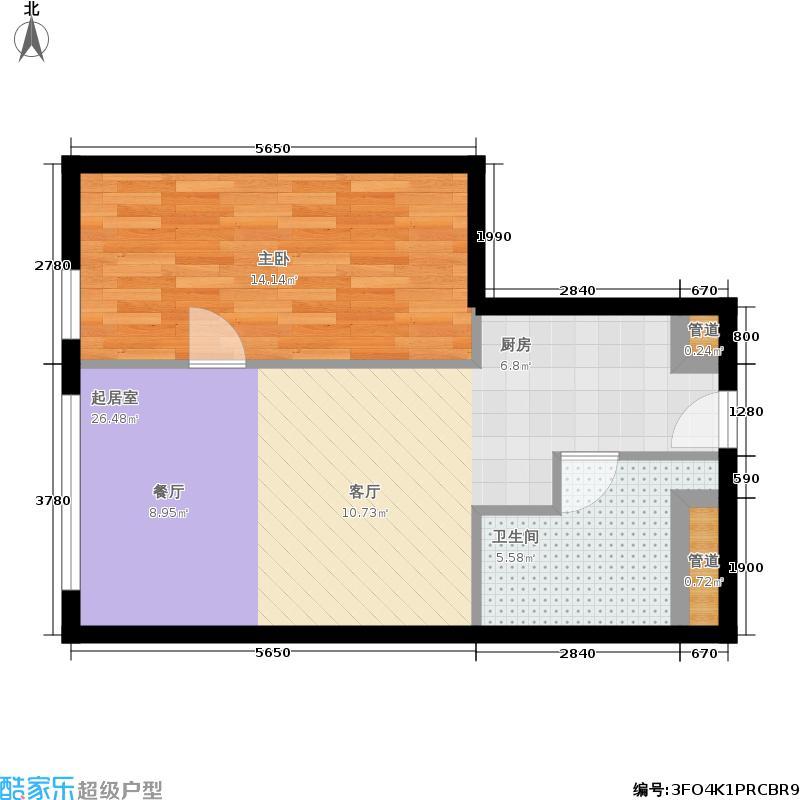 丽舍53.15㎡S9户型1室1厅