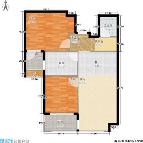 东方新天地花园2室1厅1卫1厨136.00㎡户型图