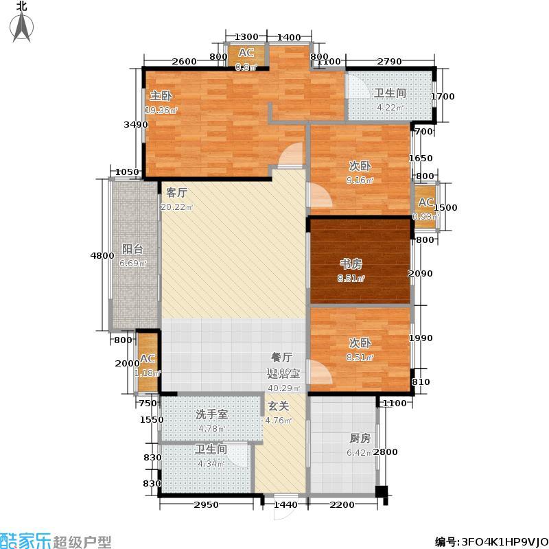 万科里金域国际140.59㎡A户型4室3厅