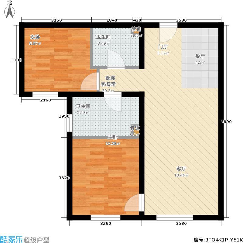 当代采育满庭春MOMA84.00㎡-B户型2室2厅