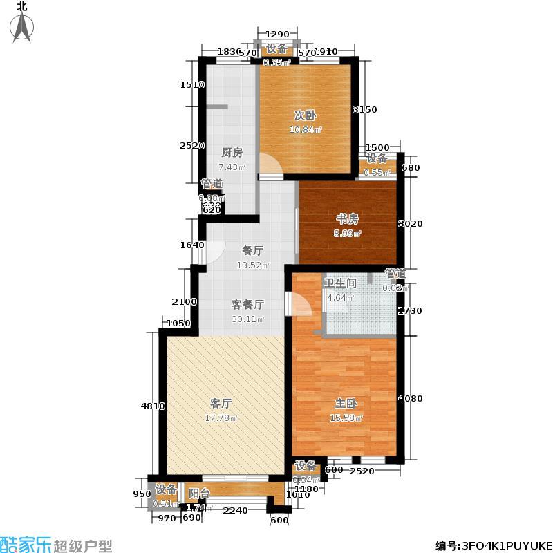 建邦华庭110.00㎡C3户型3室2厅