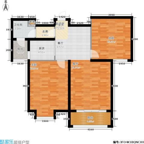 新兴国际文教城2室0厅1卫1厨93.00㎡户型图