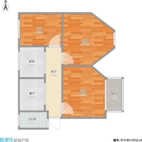 相府营小区3室2厅1卫1厨59.00㎡户型图