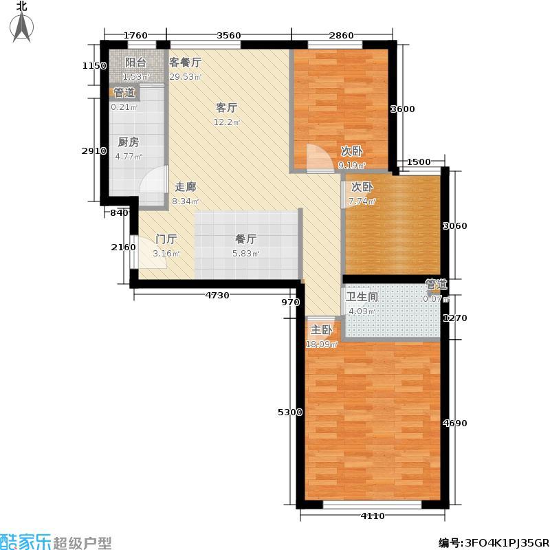 新国展满庭芳103.00㎡1至6号楼A1反户型3室2厅