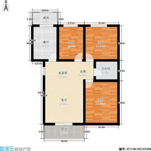 繁兴花苑3室1厅1卫1厨117.00㎡户型图
