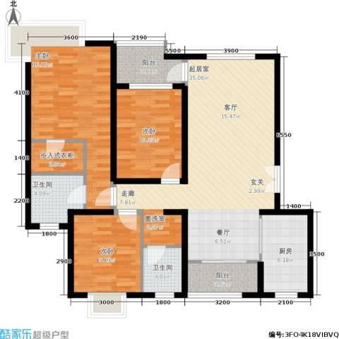 松石国际城3室0厅2卫1厨135.00㎡户型图
